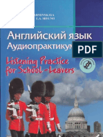 Listening Practice for School Leavers - Book