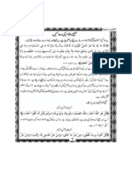 Daily Azkar in Urdu