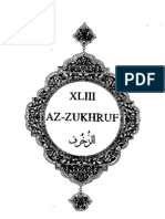 Sura Zukhruf - English