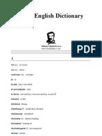 almanca-ingilizce sözlük-dictionary