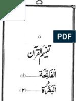 001 Surah Al Fatihah