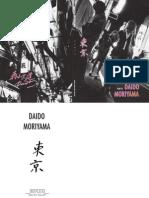 Tokio - Daido Moriama