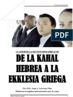 CUADERNILLO Mision y Vision (1)
