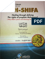 Ash Shifa Arabic/English complete Scanned