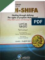 Ash Shifa Arabic/English complete Scanned