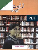 Zeest Karachi-Issue No 5-Rafiq Naqsh No-August 2013.pdf