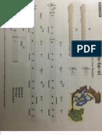 Bem-te-vi 2.pdf