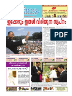 Jeevanadham Malayalam Catholic Weekly Aug25 2013