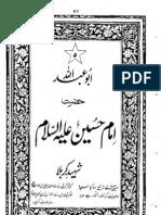 Imam Hussain 59 by Najmul Hasan Kararvi