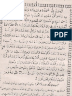 Qaseeda Naimatullah Shah Wali (Predictions) by Hafiz Sarwar Nizami