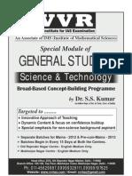VVR Module Course Brochure Scince Technology for Main 2012