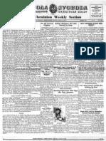 The Ukrainian Weekly 1955-11