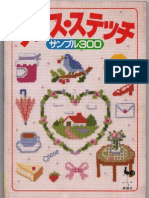 Ondori Cross Stitch Design