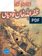 Zafar Ullah Khan Qadyani by Muhammad Tahir Abdur Razzaq