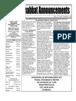 Shabbat Announcements, June 20, 2009
