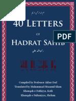 Forty Letters of Hadrat Sahib.pdf