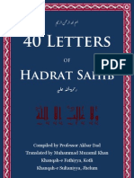 Forty Letters of Hadrat Sahib.pdf