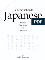 An Introduction to Japanese - Syntax Grammar Language