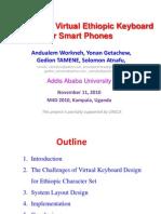 Solomon Atnafu - Virtual Ethiopic Keyboard (VEK)