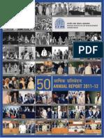 IIM annual report
