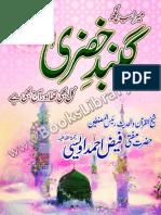 Gumbad e Khazra Kal Bhi Aur Aaj Bhi Hey by Faiz Ahamd Owaisi