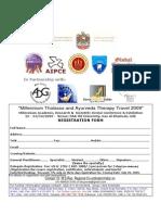 Registration Form 1