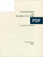 Caligraphy and Islamic Culture
