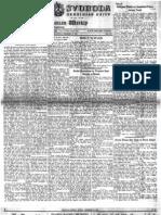The Ukrainian Weekly 1948-52