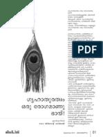 Jeevadeepthi Sep 2013 - A Malayalam Catholic Magazine