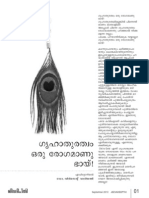 Jeevadeepthi Sep 2013 - A Malayalam Catholic Magazine