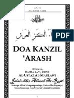 Doa Kanzil Arash