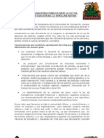 DECLARATORIA PÚBLICA ANTE LA LEY DE PRIVATIZACIÓN DE LA SEMILLAN NATIVA