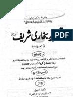 TAQREER E BUKHARI SHAREEF (vol 4-5)
