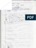 Sanskrit Answers.pdf