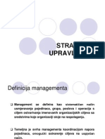 Strateško upravljanje