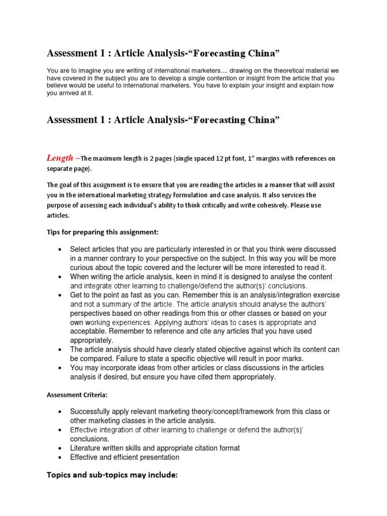 about personality essay technology development