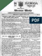The Ukrainian Weekly 1942-15