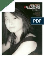 Kaori Muraji Guitar Solo Collection Vol.1