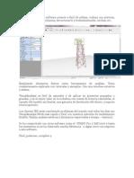 VisualAnalysis es un software potente y fácil de utilizar