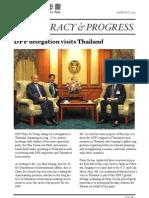 DPP Newsletter Aug2013