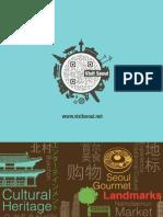 Seoul Metropolitan Goverment Tourist Guide