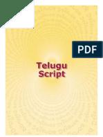 TDIL - Telugu Script