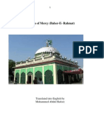 Biography of Syed Rahamatullah Quaderi Rahmatabad
