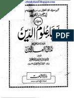 Ihya Al Uloom of Imam Ghazali Urdu Translation Vol 4 of 4