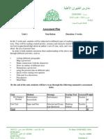assessment plan for grade 7 2012-13