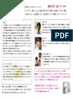 130929_bochibochi_学びあい