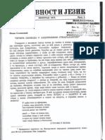 Mesa Selimovic - Cetiri perioda u Andricevom stvaralastvu