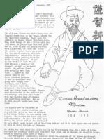 Ellis-Bert-Marjorie-1967-Korea.pdf
