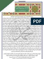 Dalail Ul Khairat Arabic Pdf