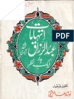 Ittehamat abdul razzaq maleehabadi per aik nazar by Nuashad Alam chishti.pdf